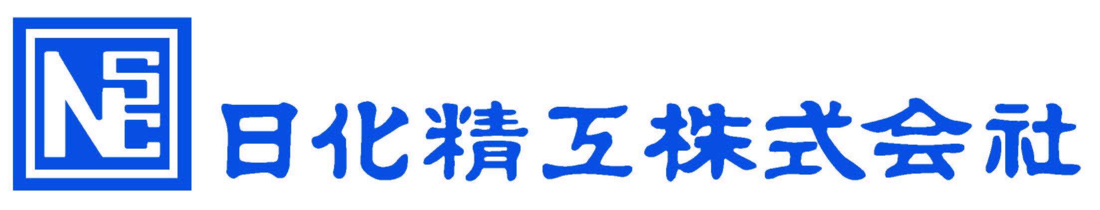 日化精工株式会社