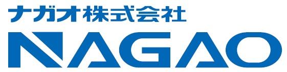ナガオ株式会社