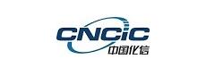 中国化工信息中心有限公司(CNCIC)