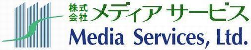 株式会社メディアサービス